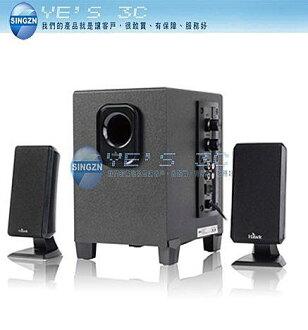 「YEs 3C」Hawk 浩客 S811 2.1 聲道 戰鼓多媒體喇叭 3.5mm外接音源 免運 11ne
