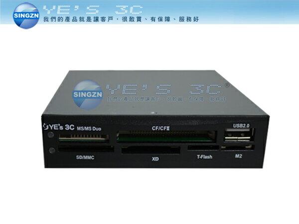 「YEs 3C」全新 yes3c 3.5吋 內接式多功能讀卡機 記憶卡 SD卡 大小卡均適用免轉卡 [b32280]