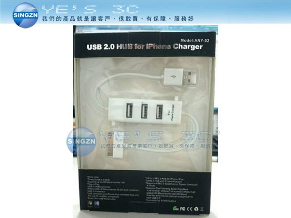 「YEs 3C」ANY-02 USB HUB 集線器 iPhone/iPod 充電傳輸線 30pin