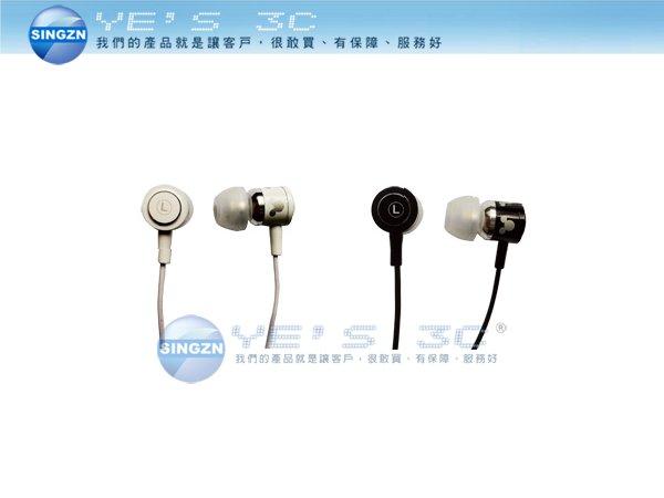 「YEs 3C」全新 Disney 迪士尼 耳塞式鋁合金耳機 DSN-107-W(白) / DSN-107-BL(黑) 3.5mm 有發票  yes3c 11ne