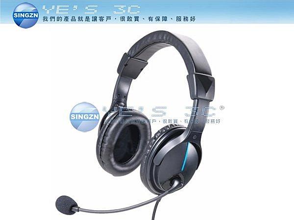「YEs 3C」Alteam 亞立田 GM-552MV 40mm磁鐵驅動/音訊電競款耳麥 10ne yes3c