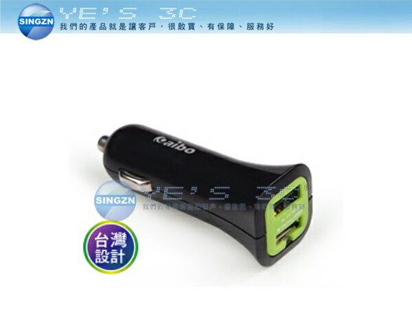 「YEs 3C」全新 AIBO 鈞嵐 IP-C-AB231 迷你雙USB車用充電器 3100mA 車用點煙器 有發票 免運 yes3c 3ne