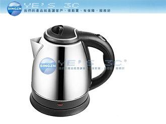 「YEs 3C」BAIRAN 白朗 1.5L 304不鏽鋼電茶壺 FBET-D01 可刷卡