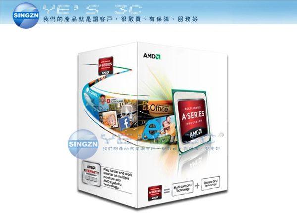 「YEs 3C」全新 AMD 超微 Trinity FM2 APU A4-5300 雙核心 CPU 中央處理器 AD5300OKHJBOX  含稅 免運 yes3c 10ne