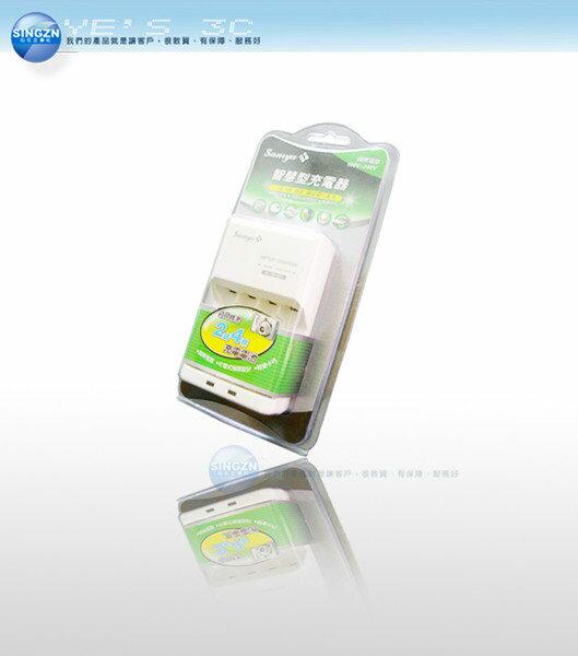 ~YEs 3C~  盒裝 samya TL~430 3號電池 智慧型充 雙獨立LED指示燈