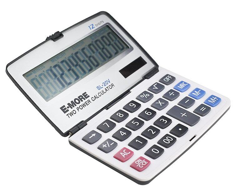 平價包包專賣店 【E-MORE】摺疊式商用計算機  SL-20V 國家考試專用 12位元 便攜 快速IC