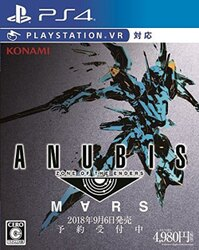 [刷卡價] 預購2018/9/4初回 PS4 ANUBIS ZONE OF THE ENDERS:M∀RS 英文版