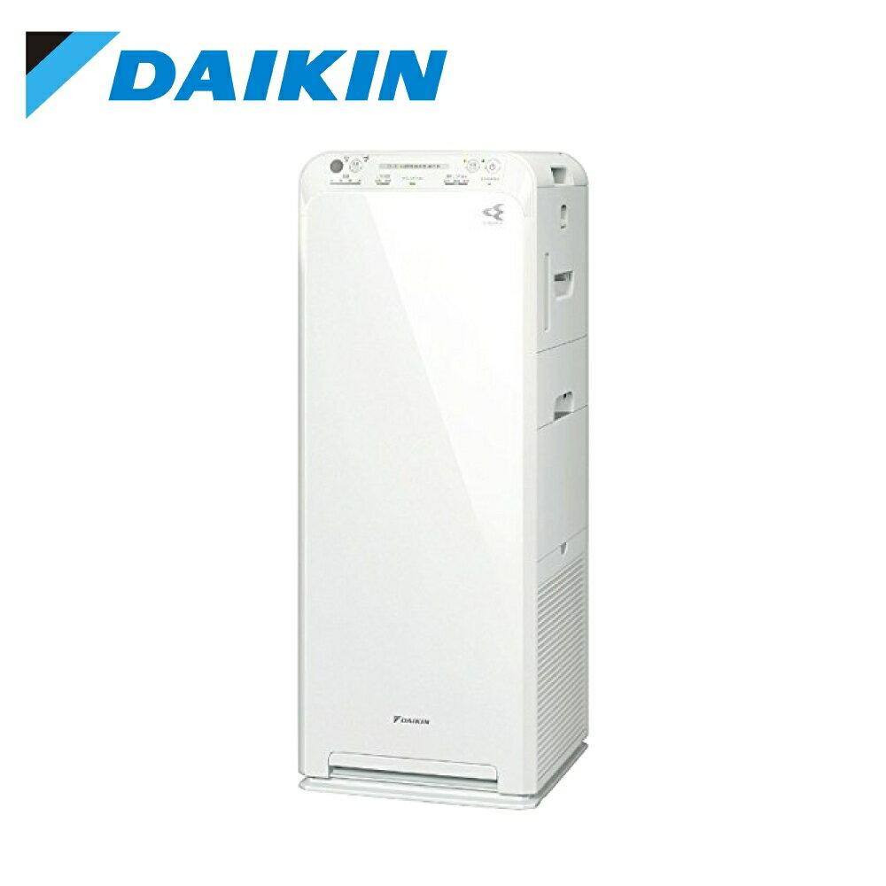 [DAIKIN 大金]12.5坪閃流除菌空氣清淨機 MCK55USCT-W