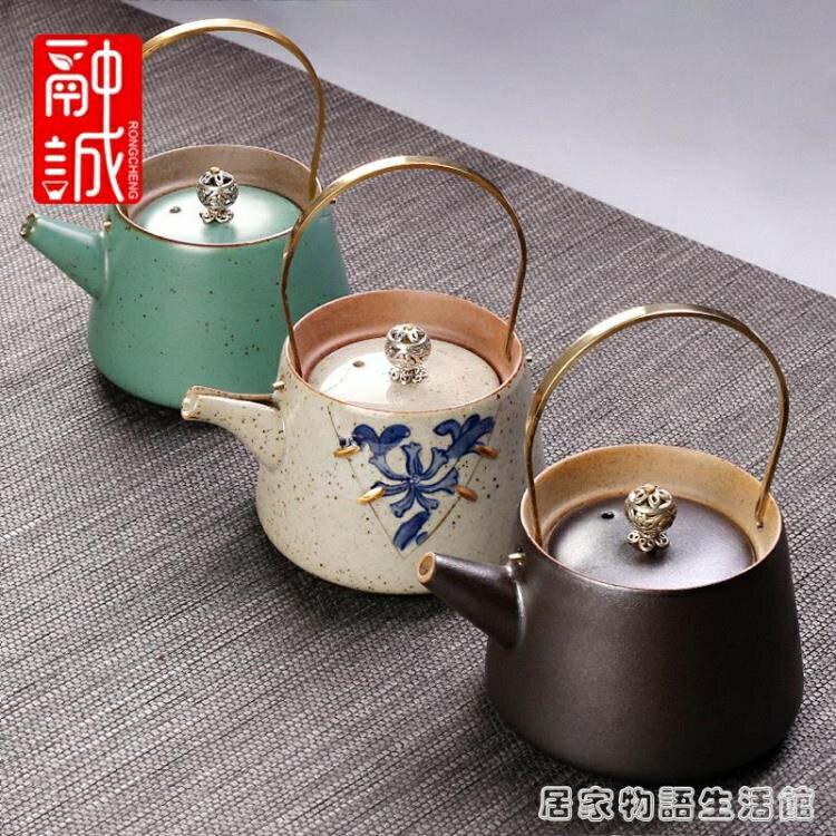 仿古茶壺提梁壺陶瓷復古泡茶器家用銅把單壺茶水壺日式功夫茶具 創時代3C 交換禮物 送禮