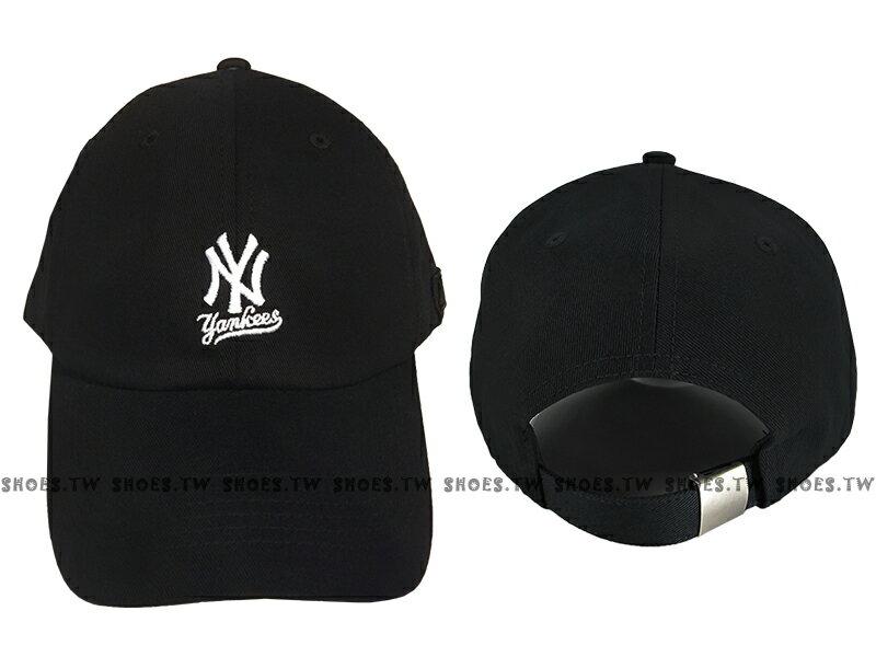 Shoestw【5762004-900】MLB 美國大聯盟 調整帽 老帽 洋基隊 小LOGO 黑色 男女都可戴