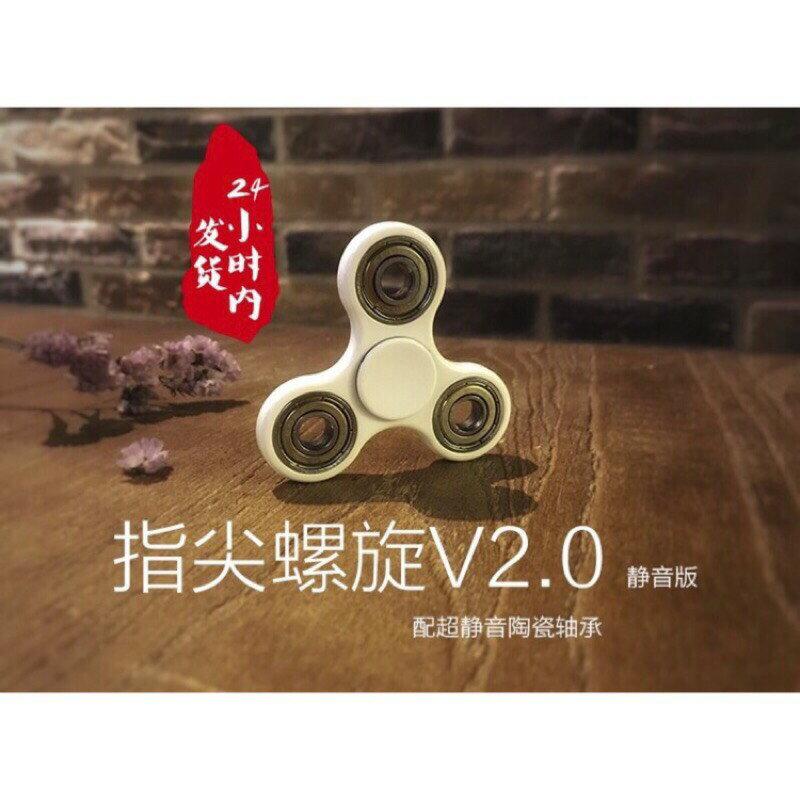 現貨 指尖陀螺 夜光版🏅免運費 Fidget spinner EDC Hand Spinner  陀螺玩具 紓壓解壓 指尖螺旋 陶瓷軸承 torqbar