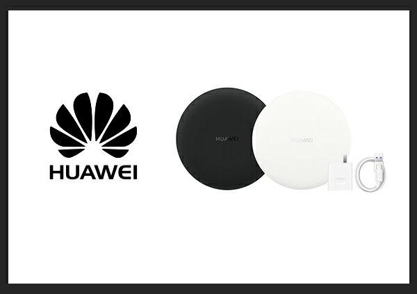 送繞線器HUAWEI華為 原廠無線充電板 + 40W超快充旅行充電套組 CP60 (公司貨-盒裝)