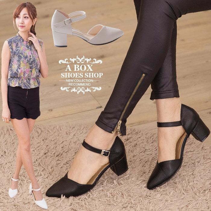 【KDW902】MIT台灣製 韓版性感風格 質感皮質舒適繞踝 瑪莉珍尖頭鞋 5cm粗高跟鞋 4色 3
