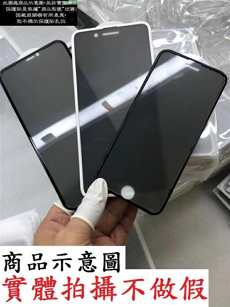 【3D氣囊不碎邊玻璃】OPPO A9 2020 6.5吋 CPH1941 滿膠 鋼化保護貼 邊框加厚