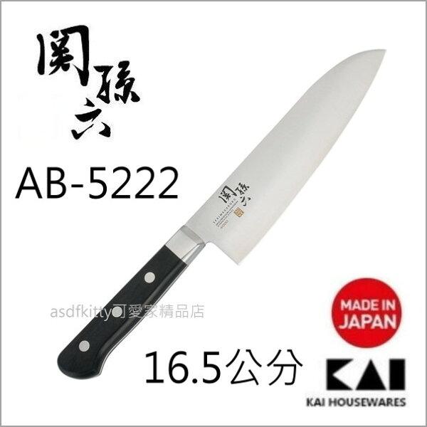 asdfkitty可愛家☆貝印關孫六4000ST三德刀菜刀水果刀-16.5公分AB-5222-日本製