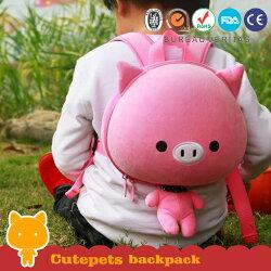 supercute 動物造型後背包-大頭粉紅豬【小丁婦幼】