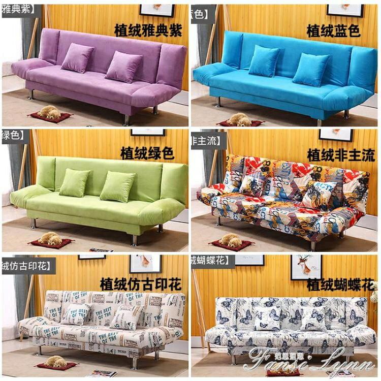 簡易摺疊沙發床兩用小戶型客廳布藝多功能單雙人三人迷你懶人沙發