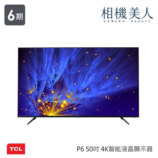TCL50吋P6系列4K4KUHD+HDR智能液晶顯示器