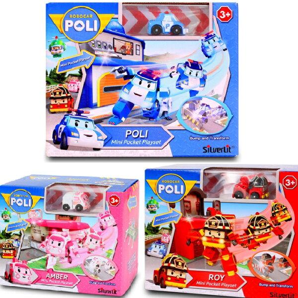 【全套優惠組】救援小英雄迷你基地3入組(波力+安寶+羅伊)【鯊玩具ToyShark】