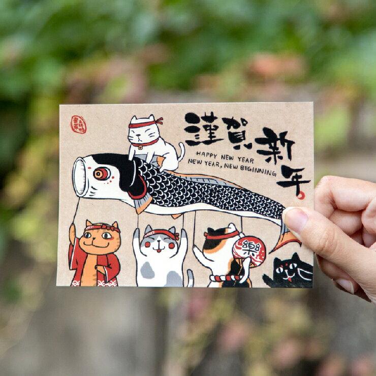 普萊森特|浮世繪貓貓新年明信片