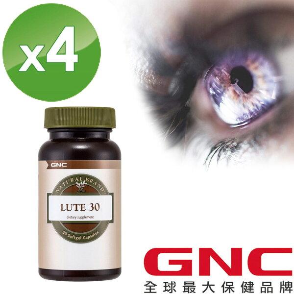 【GNC獨家4入38折】(葉黃素)優視30膠囊食品