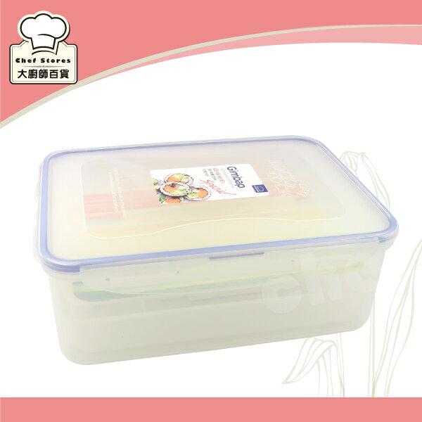 樂扣樂扣活動兩隔層微波保鮮盒壽司盒HPL826T-大廚師百貨