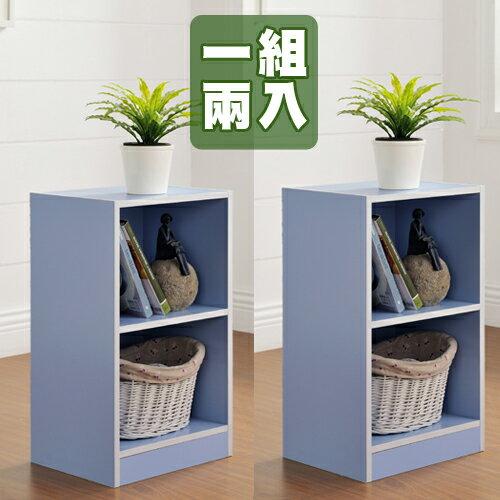 【尚優家居】芙蕾雅兩格櫃/書櫃/置物櫃/收納櫃(藍色2入)
