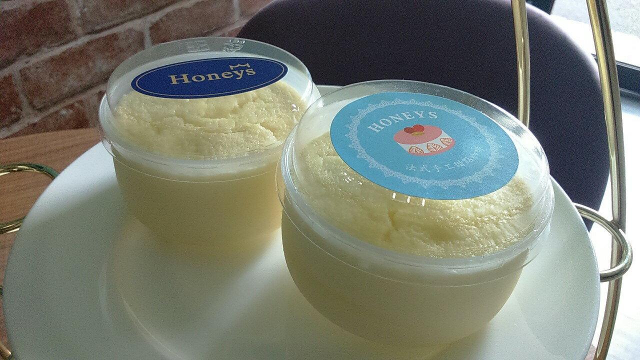 【Honeys 】北海道半熟乳酪布丁燒(六個一組) 北海道十勝乳酪 品嚐來自北海道的極致美味