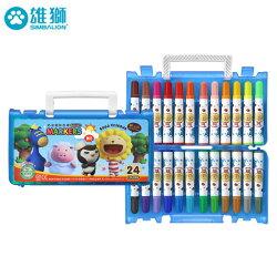 奶油獅彩色筆24色 BLM-24 盒