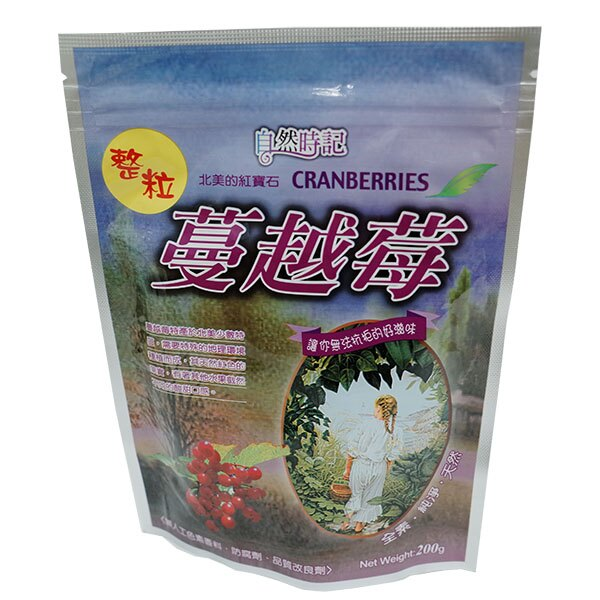 自然時記 蔓越莓 整粒 200g 【美十樂藥妝保健】