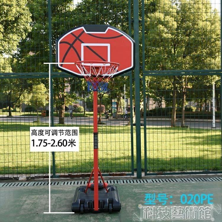 室內可升降兒童籃球架家用籃筐幼兒成人訓練青少年戶外行動籃球框   領券下定更優惠