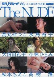 The Nude-平凡Punch雜誌80年代封面偶像 永久保存版寫真集 最新數位重製版 - 限時優惠好康折扣
