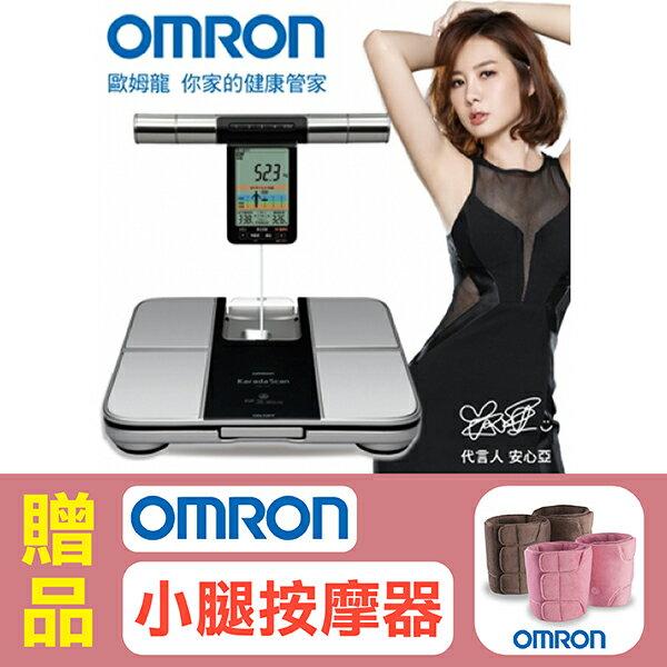 【歐姆龍OMRON】體重體脂計HBF-701,贈品:歐姆龍小腿按摩器HM252