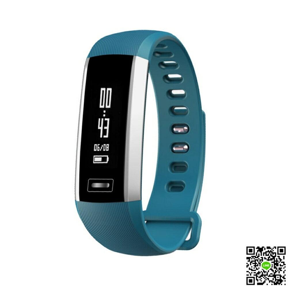現貨手環 M2智慧手環心率血壓測睡眠監測老人健康手錶防水計步智慧手環 下標免運 2