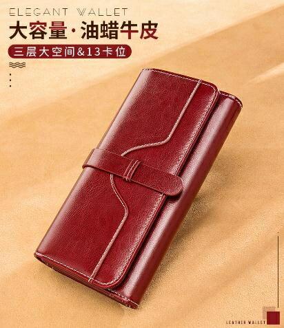 女士錢包女長款2021新款時尚ins潮復古大容量真皮手拿包可放手機 快速出貨