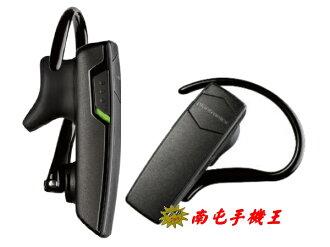 @南屯手機王@ Plantronics E10 藍芽耳機/支援 A2DP藍牙立體音 (宅配免運費)