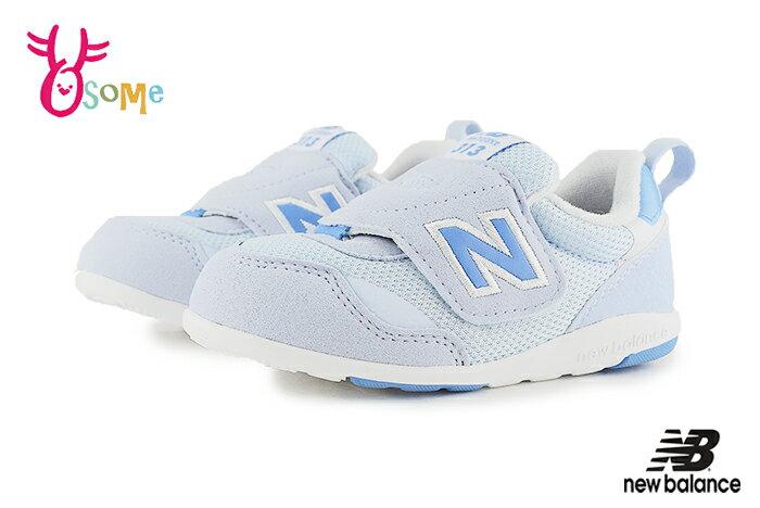 New Balance 313 小童 寶寶運動鞋 飛機鞋 寬楦 輕量慢跑鞋 O8577#水藍 奧森