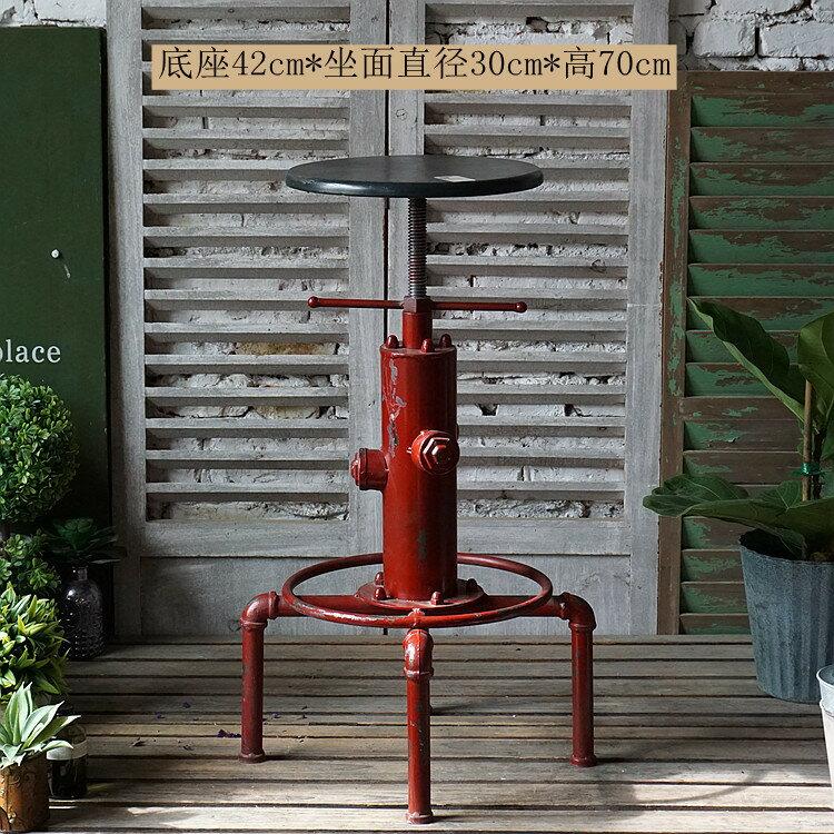 工業風鐵藝消防栓坐凳仿古做舊升降椅多款可選1入