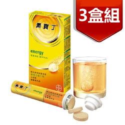 素寶丁綜合維他命發泡錠(甜橙百香口味)30錠/盒 3盒組 拜耳 喝的綜合維他命 維生素C BAYER Supradyn