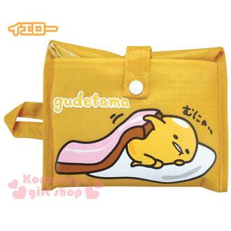 〔小禮堂〕蛋黃哥 折疊式環保購物袋《黃.側趴.培根被》可折小攜帶