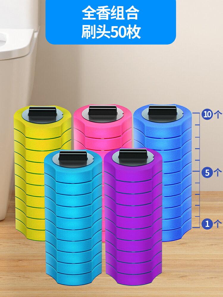 馬桶刷 一次性馬桶刷掛墻式衛生間清潔無死角家用神器可拋替換頭廁所刷子 【CM1089】
