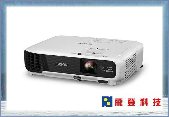 <br/><br/>  【EPSON輕薄投影機 】EPSON EB-X31 XGA  3LCD商用投影機 色彩飽和 真實呈現 公司貨含稅開發票<br/><br/>