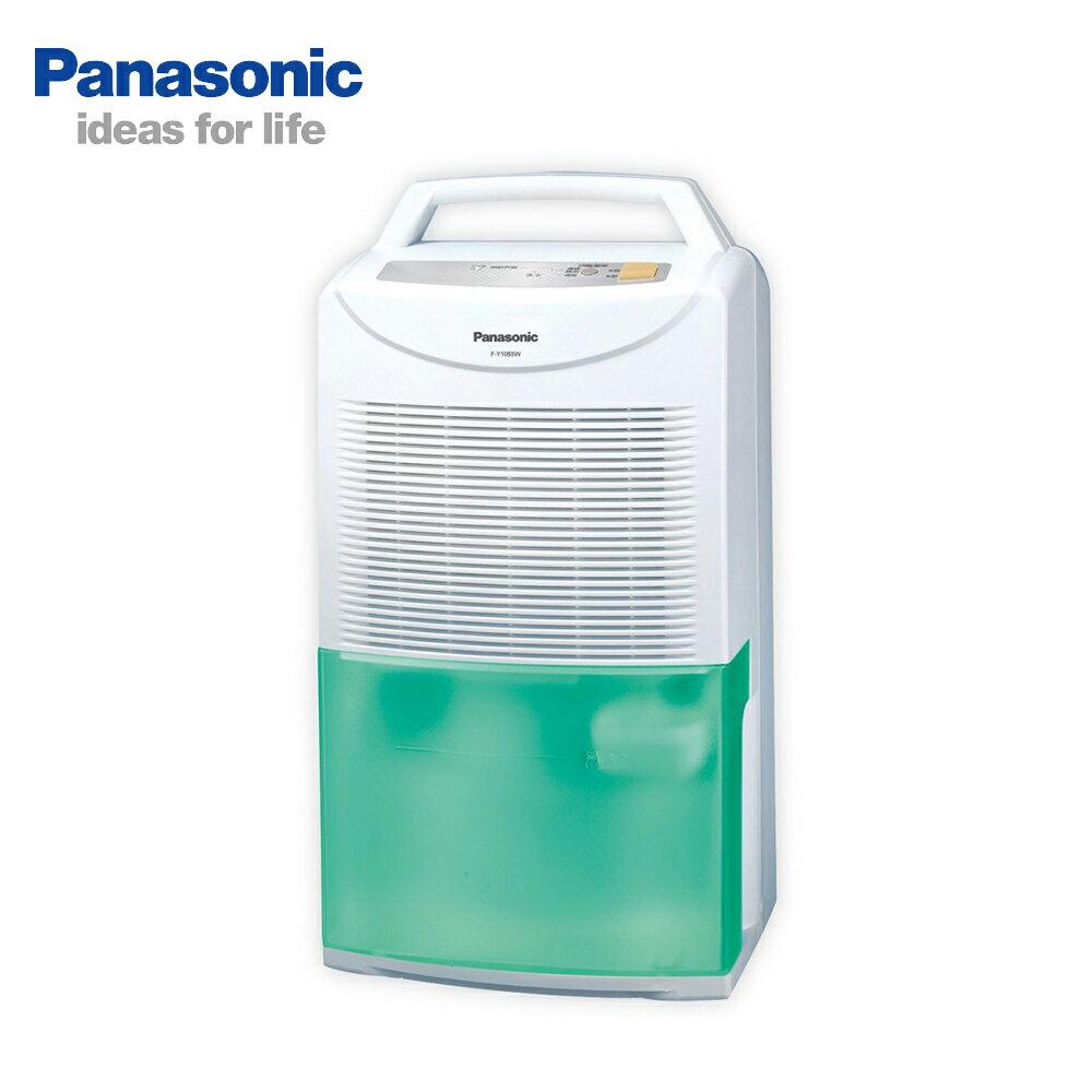 [Panasonic 國際牌]6公升 環保除濕機 F-Y12ES