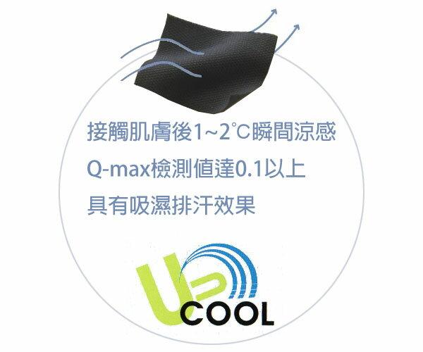 【夢蒂兒】-2℃ 瞬涼素色無痕內衣《BCD 3/4罩杯》(黑)(台灣製) 3