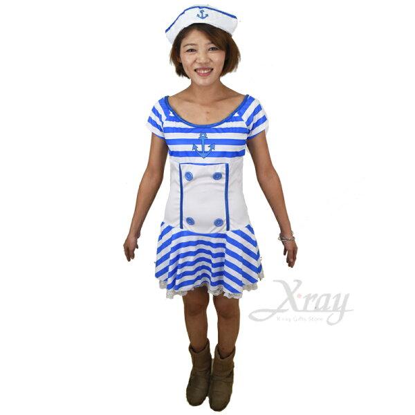 X射線【W380205】俏麗橫條紋水手(附帽),水手服舞會道具尾牙萬聖聖誕大人變裝cosplay表演軍裝職業