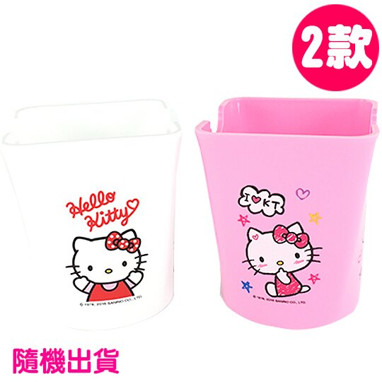 〔小禮堂〕Kitty 塑膠筆筒《2款隨機出貨.白.舉雙手/粉.咬手指》可作收納筒