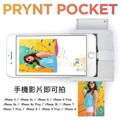 ◎相機專家◎ Prynt Pocket 手機影片即可拍 iPhone 拍立得 iPhoneX iPhone6 公司貨