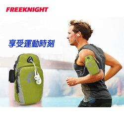 【FREEKNIGHT】休閒/運動手機臂包 FK801