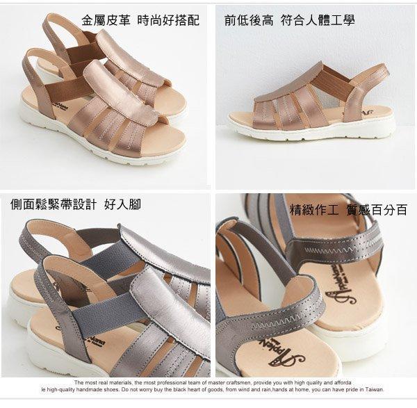 AppleNana蘋果奈奈【QT21441280】永遠基本款3帶後拉真皮氣墊涼鞋 1