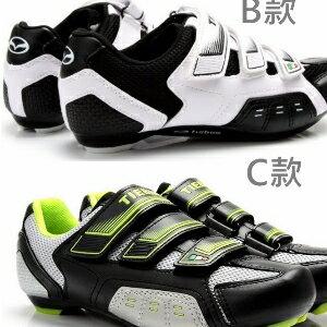 美麗大街【BK105050232】TAIBAO公路車透氣專業卡鞋